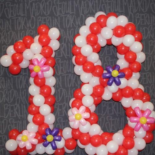 Восемнадцать из шаров