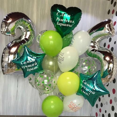 Композиция в зеленых оттенках на День Рождения- 25 лет!