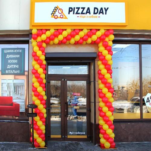 Гирлянда Pizza Day