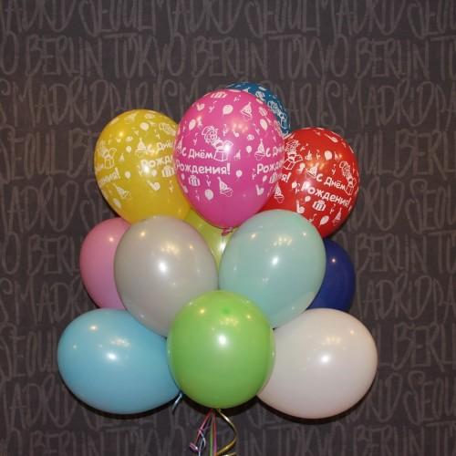 Гелиевые шарики С Днем Рождения + ассорти, 15 шт