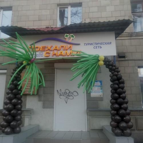 Оформление магазина пальмы 2шт