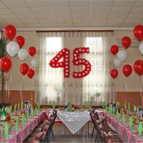 Оформление юбилея 45 лет