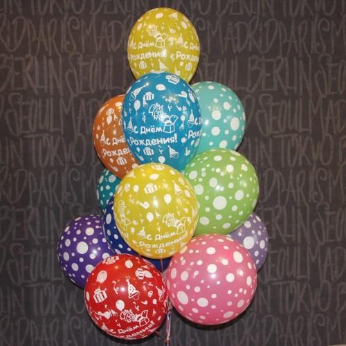 Гелиевые шарики с д\р + горох 15шт