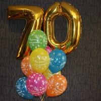 Композиция на Юбилей 70 лет