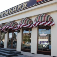 Оформление магазина Армения