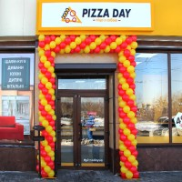 Гирлянда Pizza Day