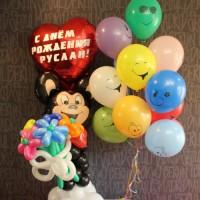 Маус с шариками